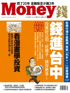 Money錢.jpg