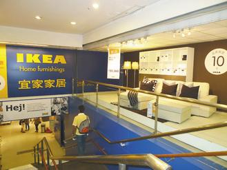 IKEA宜家家居今年有近千項商品調降售價,平均降幅達一成,是歷年來降價規模最大的一次。記者李至和/攝影.jpg