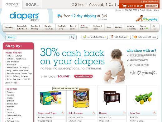 Diapers.com 首頁.jpg