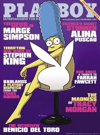 Marge.bmp