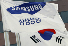 韓國逆轉勝的祕密 在三星001.bmp