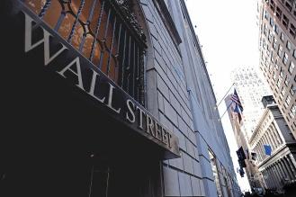 根據「彭博全球調查」,紐約仍是全球首屈一指的金融中心。.jpg