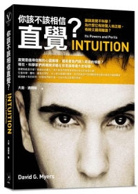 Intuition Its Powers and Perils.jpg