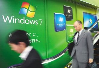 win7 by udn news.jpg
