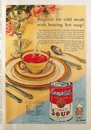 湯廚濃湯罐頭和家裡煮的一樣好吃,廣告中這麼說道。.bmp