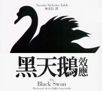 black swan.bmp