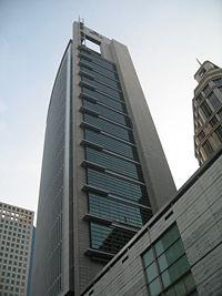 SGX Centre.bmp