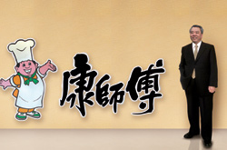 中國泡麵霸主魏應州想證明,他不是神,他只是一個有血有肉的平凡人。【攝影/吳東岳】.bmp