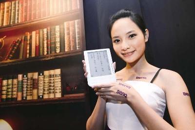 2009年電子書相關類股超夯,各方預料2010年將是台灣電子書百家爭鳴的元年.bmp