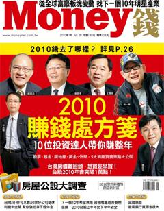 台灣50 你可以靠50家好公司退休.bmp
