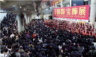 今年東京國際珠寶展人山人海,除了來自世界各地外,還有來自36個國家的上千家參展商。.bmp
