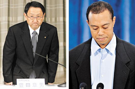 老虎伍茲(圖右)豐田汽車社長豐田章男(圖左)應該同病相憐,兩人都在努力重建「品牌」形象。歐新社、路透.bmp
