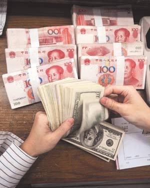 MONEY(C).bmp