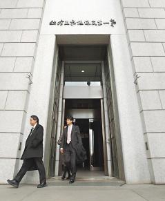 日本第一生命保險下月初將辦理IPO,依其初步訂定的價格區間推估,該公司的市值約有1.55兆日圓(171億美元)。(彭博資訊).jpg
