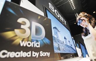 為搭上電影「阿凡達」掀起的3D熱潮,Sony公司宣布,6月將在日本推出Sony第一款3D電視,屆時也將提供PS3遊戲機韌體更新,讓玩家體驗3D遊戲。(路透).jpg