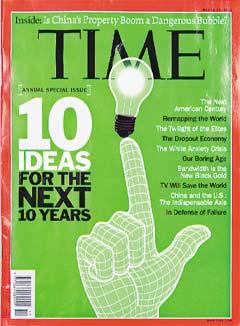 最新一期「時代」雜誌探討未來十年的十大觀念。記者高智洋翻攝.jpg