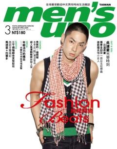men's uno男人誌.jpg