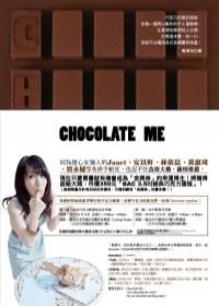 Chocolate Me.jpg