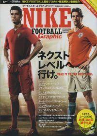 NIKE歐洲足球競賽寫真解說專刊 2008.jpg