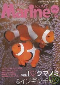 水族世界 NO.48:小丑魚&珊瑚.jpg