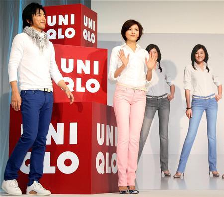 藤原紀香2009 02 26.bmp