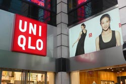 UNIQLO實用長銷的核心理念攻佔廣大消費者的心。(攝影/方濬哲).jpg