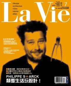 LaVie.jpg