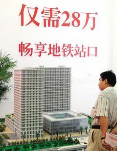 婚慶的紅包、股市與房市內線交易的獲利,或是特權徇私的暗盤報酬,都是中國家庭灰色收入的來源。.jpg