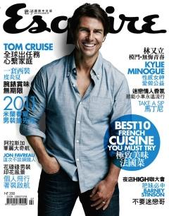 Esquire君子雜誌.jpg