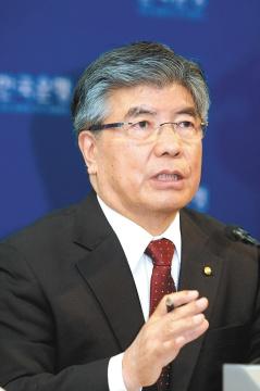 G20財長會議本周將在南韓釜山舉行,南韓央行總裁金仲秀將提議永久換匯協議。(彭博資訊).jpg