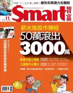 Smart智富月刊.jpg