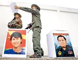 緬甸國會選舉,雖然已經在七日投票,結果卻還要幾天才會統計出來,被軍政府刻意阻止不讓參選的翁山蘇姬,六天後會從軟禁中釋放(美聯社).jpg