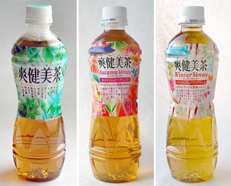 爽健美茶.jpg