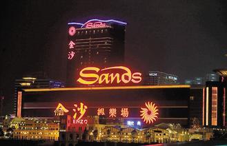 亞洲市場已成金沙集團金雞母,圖為金沙在澳路透、歐新社門的賭場。.jpg