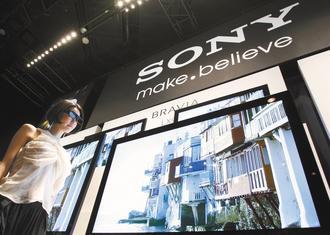 日圓升勢未歇,但Sony上季在遊戲機與電腦強勁銷售帶動下轉虧為盈,並調升全年度獲利預測。(路透).jpg