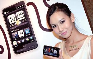 宏達電近日舉行發表會,先推出4款智慧型手機新產品,作為HTC品牌進軍中國市場的第一步。.jpg