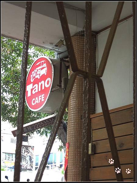 Tano_cafe0
