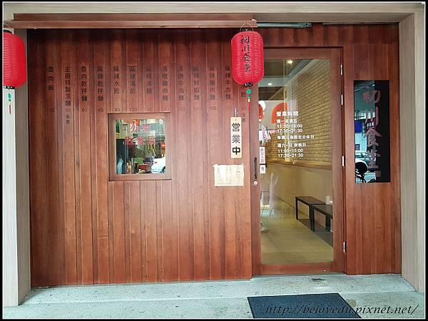 初川食堂01.jpg