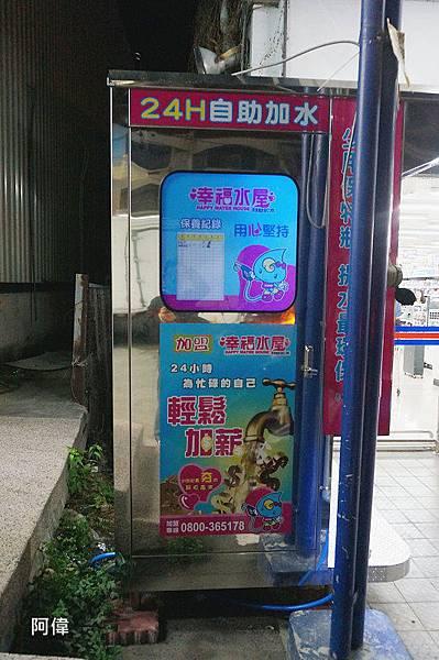 DSC08803.JPG