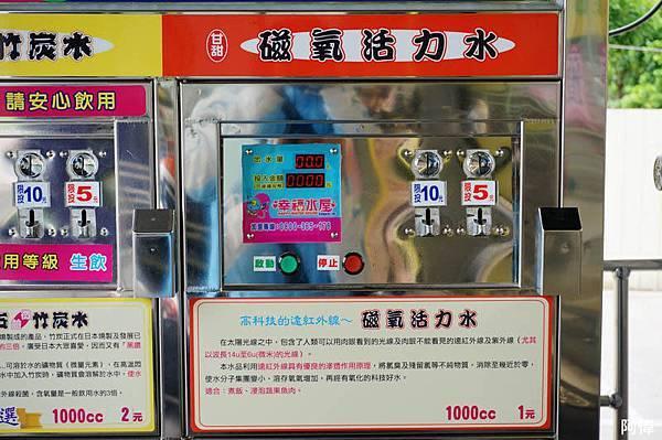 DSC03332.JPG