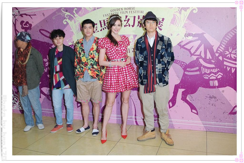 瑞莎騷人2012金馬奇幻影展開幕片首映會DSCF7572_1