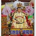 台北母娘文化季DSC04580松山慈惠堂