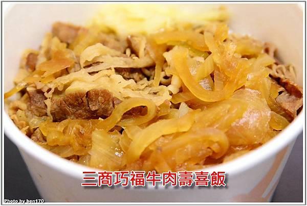 三商巧福牛肉壽喜飯