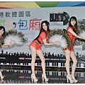 莊家盈-無双樂團07-0BEN_5068.jpg