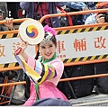 2018保生文化祭-東方藝術團0P1170287.MP4_20180429_194012.003_1.jpg