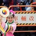 2018保生文化祭-東方藝術團0P1170287.MP4_20180429_194053.154_1.jpg