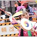 2018保生文化祭-東方藝術團0P1170288.MP4_20180429_194531.147_1.jpg