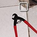 20110115 瓷磚02_2.jpg