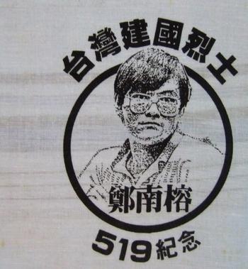 20090515-01.jpg