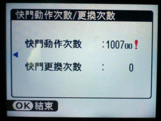 DSC00899-01.JPG